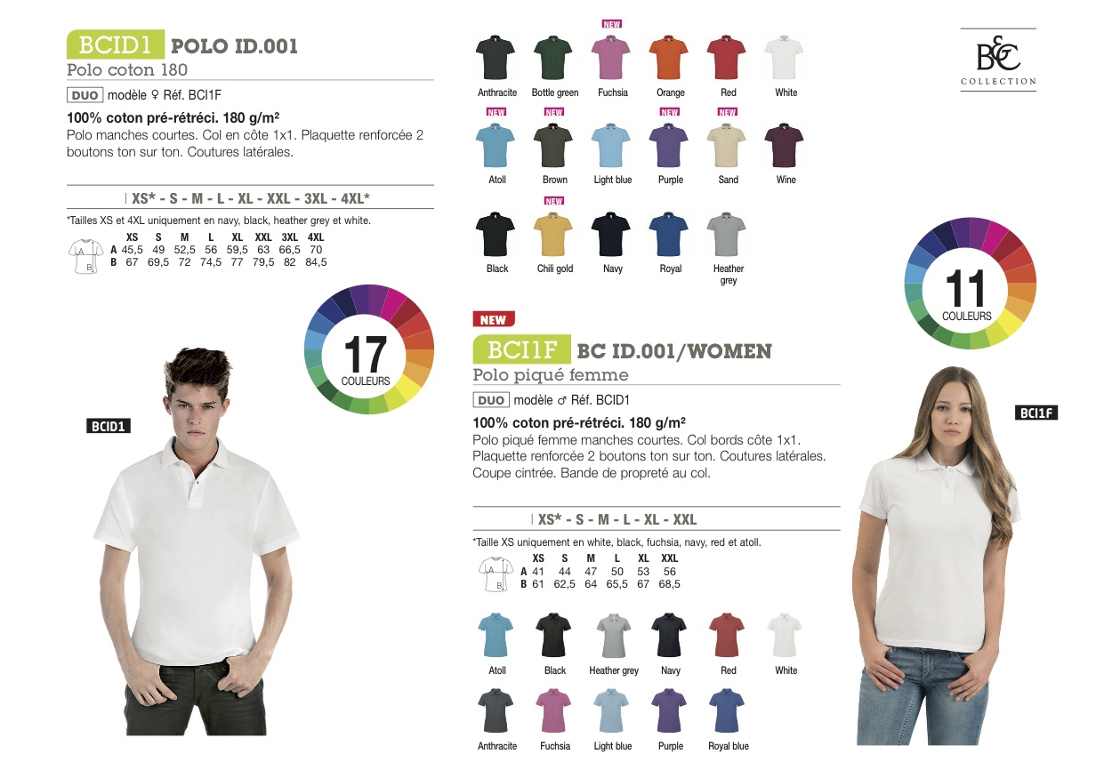 Polo ID.001 Homme et Femme